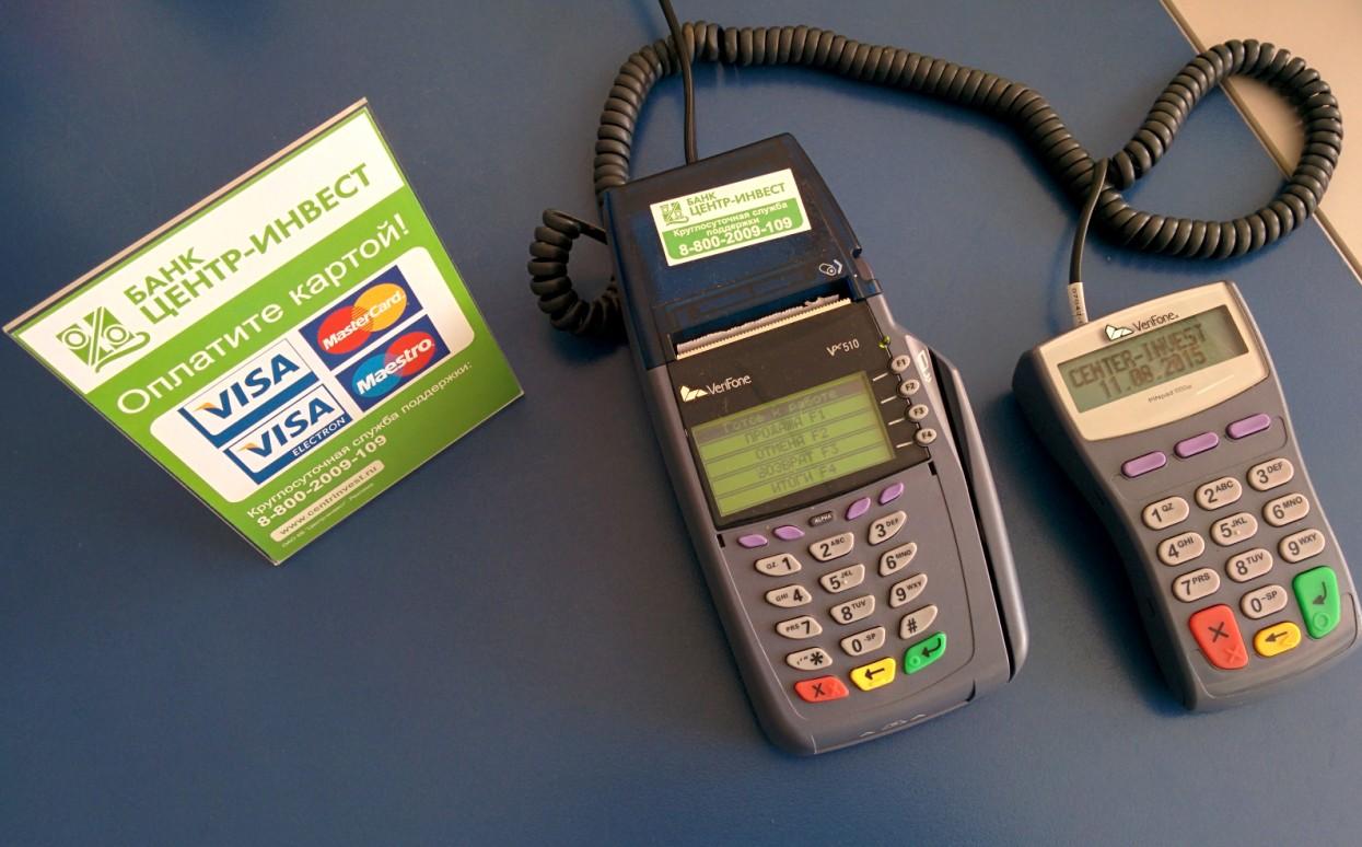 Как установить терминал для оплаты банковской картой
